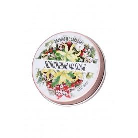 Массажная свеча «Полночный массаж» с ароматом иланг-иланга - 30 мл.