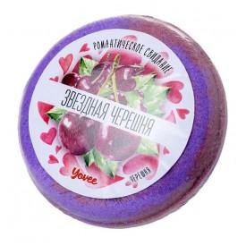 """Бомбочка для ванны """"Звездная черешня"""" с ароматом черешни - 70 гр."""